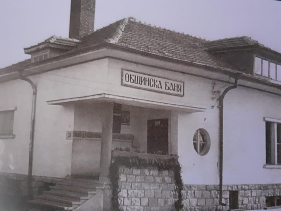 """Кърджали преди войната: """"Българският Диарбекир"""" и по 10 окъпани в мелницата на Стамо"""