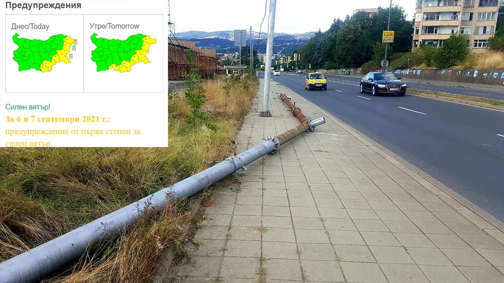 48 часа силен вятър в Кърджали, жълт код на 6 и 7 септември