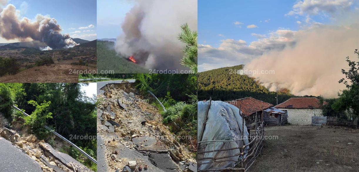 Жители на Самодива: Заради затворения път пожарните коли закъсняха и огънят обхвана гората!