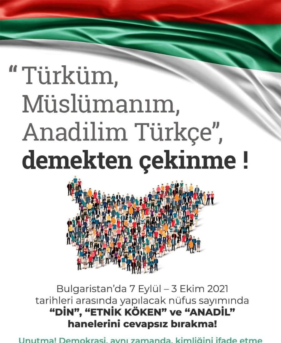 """Тръгна кампания """"Преброй се като турчин, мюсюлманин…"""""""