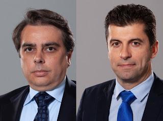 Кирил Петков и Асен Василев няма да са служебни министри, а кандидати за депутати!? Вижте кои влизат в новия служебен кабинет (обновена)