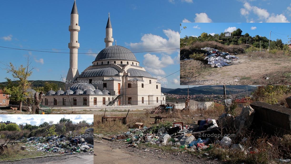 ВИДЕО: Банго отново превърна района на джамията в сметище
