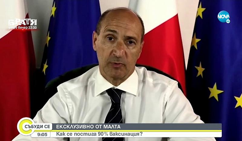 В цяла Малта само 2-ма пациенти с COVID-19! Вицепремиерът Фърн обяснява защо е така