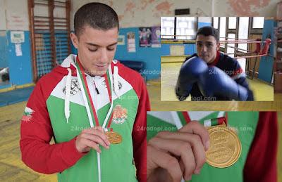 14-то злато и нова титла за Оги! Терминаторът заминава на Световното в Белград!(снимки)