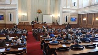 Радев разпуска парламента на 16 септември!