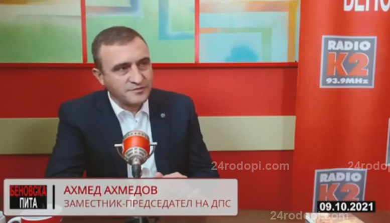 Ахмед Ахмедов: ДПС с кандидат-президент от ЦОБ – може и аз да съм!
